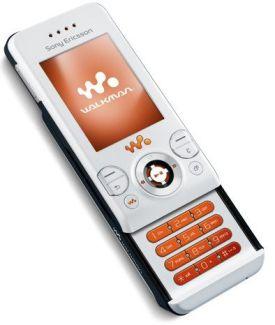 Sony-Ericsson-W580i-Walkman-Style-White-Unlocked_3975_L